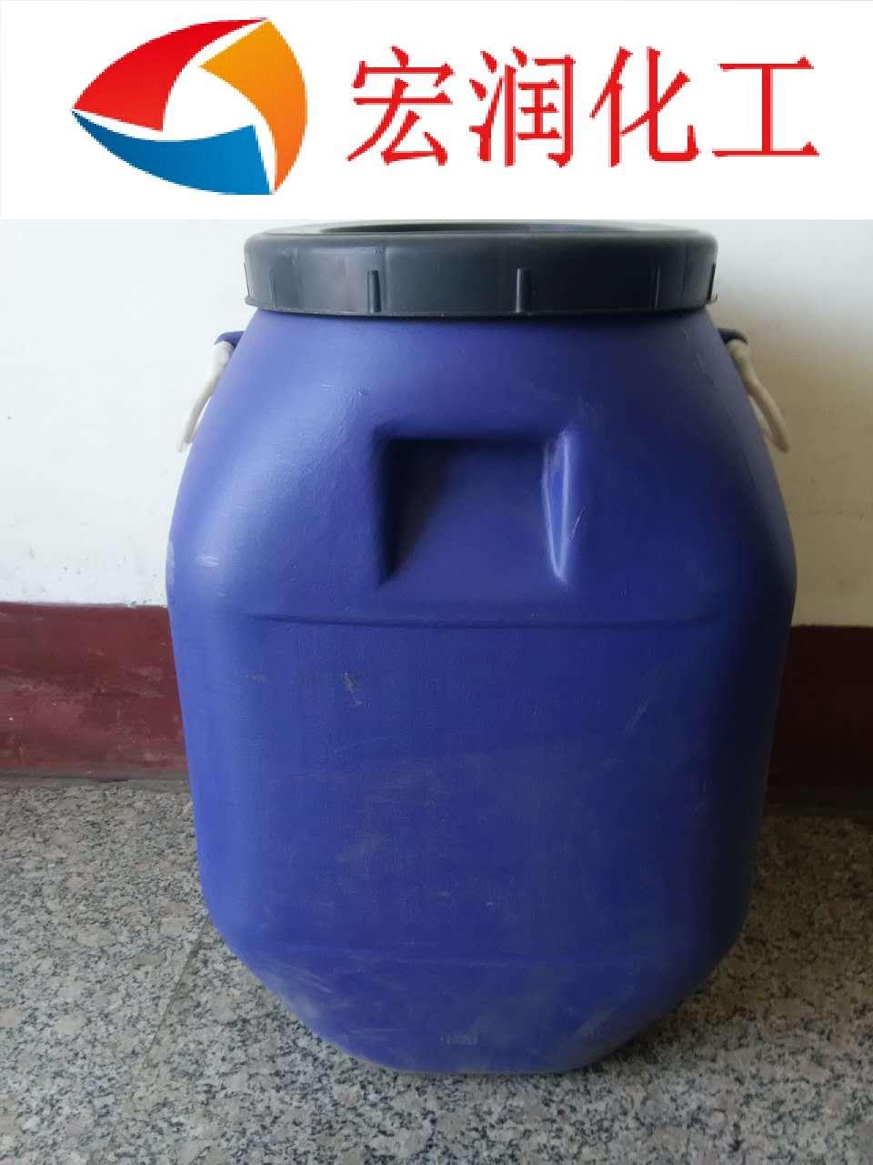 JS防水弹性乳液