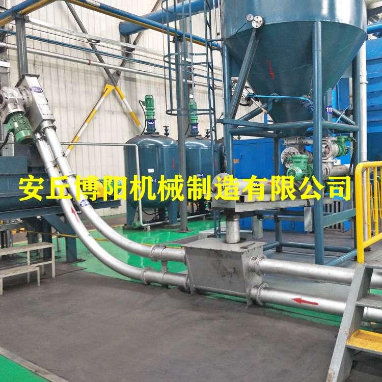 渣土管链式输送机设备 链板式管链输送机方案