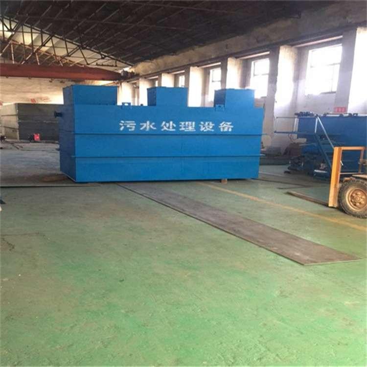 焦作钢化办公家具厂污水处理设备