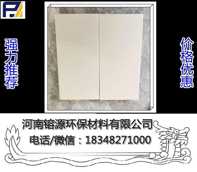 素面耐酸砖 异型耐酸砖 生产厂家发货 耐酸耐高温 质量保证
