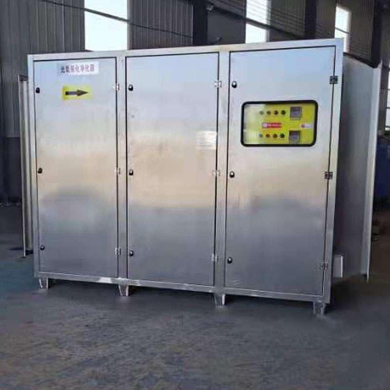 UV光氧催化净化器工作特点 光氧废气净化塔除恶臭 光氧定制直销