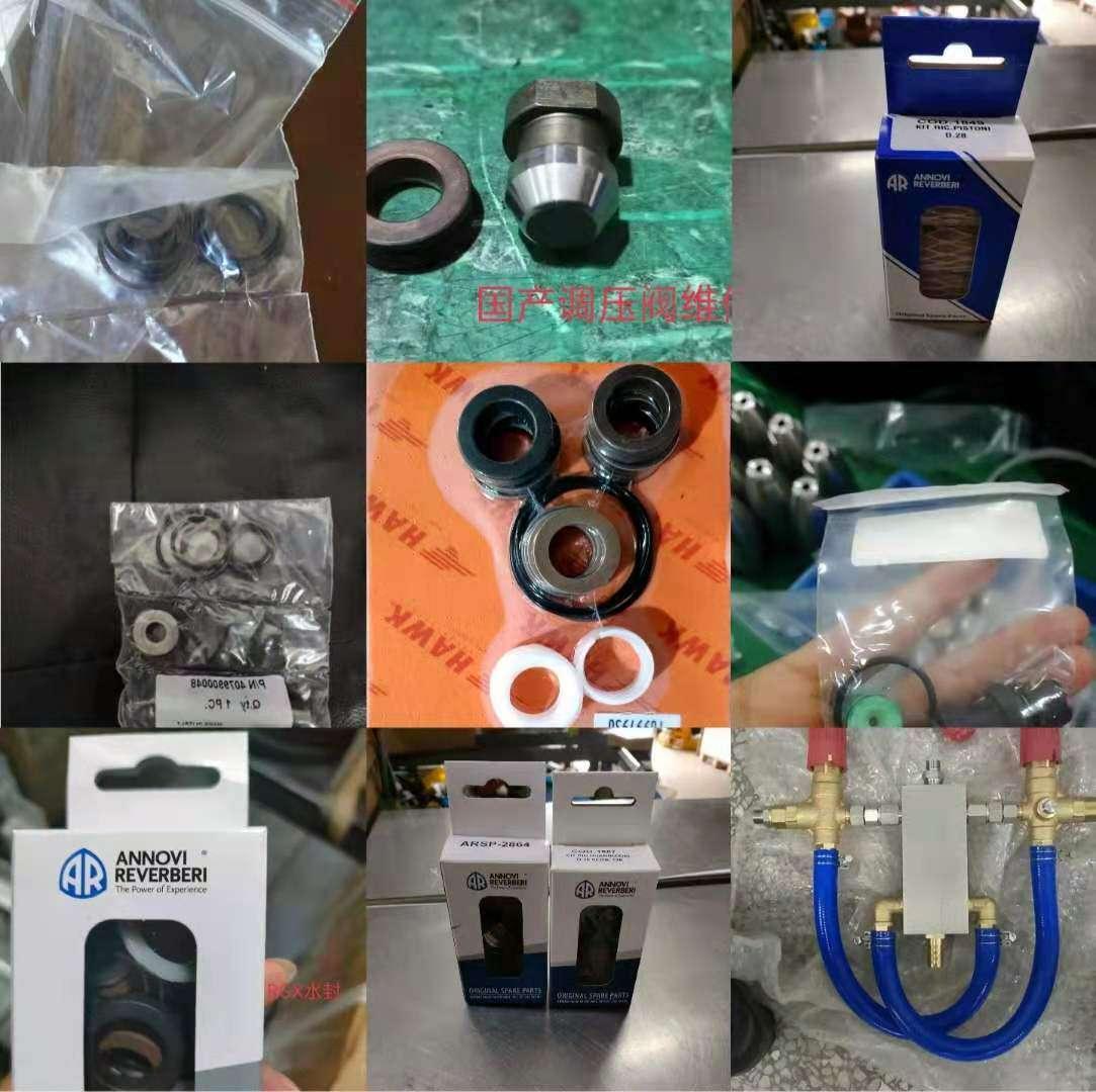高压清洗设备附件的生产厂家